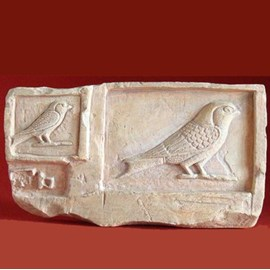 Egyptian Tablet 'Swallow'
