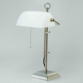 Banker Lamp Modern Matte Nickel | Opal White