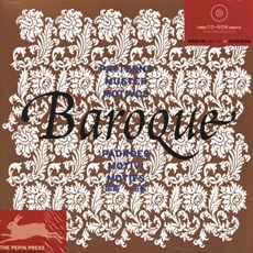 Baroque Designs