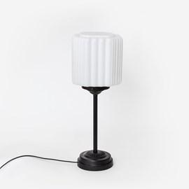 Slim Table Lamp Thalia Moonlight