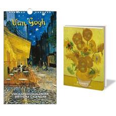 Gift Set Van Gogh
