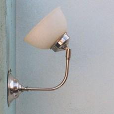 Wall Lamp Uplighter