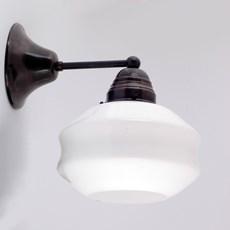 Wall lamp open hoods