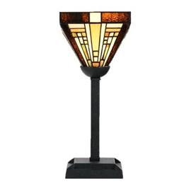Tiffany Table Lamp Rising Sun small
